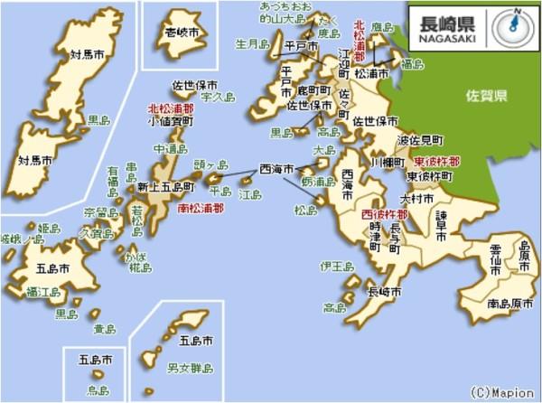 html 长崎县,位于九州岛西部,由半岛,海岬,海湾,湖泊构成,地形复杂