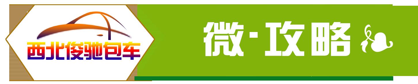 logo 标识 标志 设计 矢量 矢量图 素材 图标 1452_294