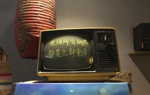 【莱芜图片】穷游中国东南亚——之瘸子走山东半岛(济南,泰山,莱芜,青岛,威海,烟台)