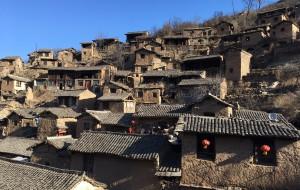 【大汖图片】太行山深处的布达拉宫——大汖古村落