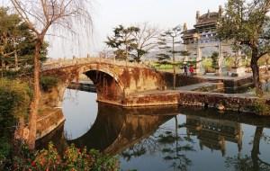 【中国图片】极边古镇和顺