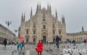 【伦巴第图片】意大利时尚之都--米兰