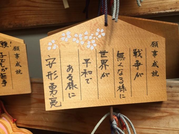 日本东京-北海道自由行攻略