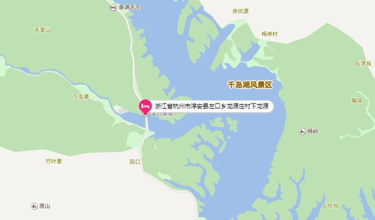 杭州 千岛湖白云溪/金峰峡谷/九龙溪/龙门漂流/王子谷