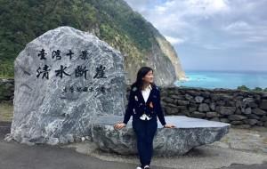 【池上图片】约上就出发吧——2017年寒假台湾游(台北、花莲、垦丁、台中)附大量干货