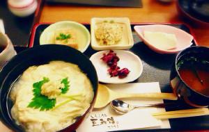京都美食-豆雅传豆腐(三条本店)