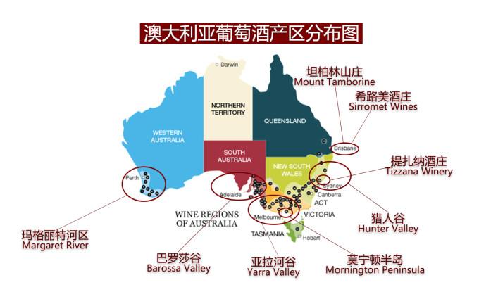 品酒游澳洲   澳大利亚有哪些值得一去的葡萄酒庄?