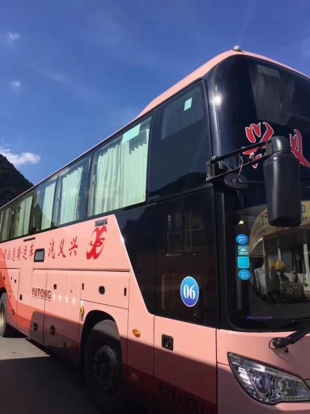 到了贵阳直奔金阳汽车站~坐上了三点的大巴出发兴义.