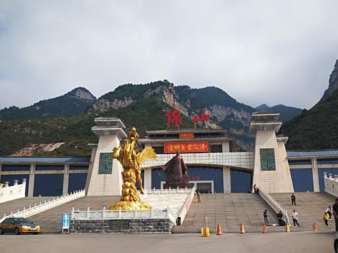 绵山风景名胜区,是国家aaaaa级旅游景区,中国清明节(寒食节)发源地