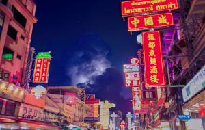 曼谷美食-唐人街(曼谷)