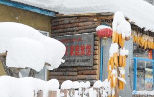 雪乡美食-雪乡张利成家餐馆