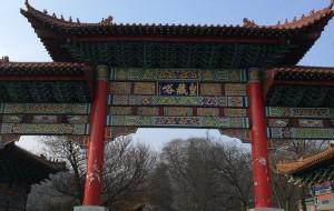 【宿州图片】千年皇藏峪,小鸡炖蘑菇