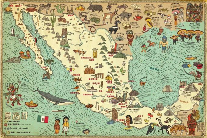 (图片来自《地图(人文版)》手绘世界地图)图片