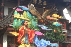上海城隍庙灯会