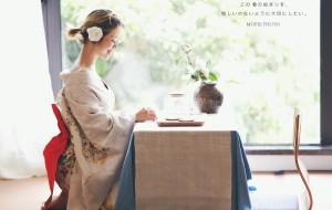 【雁荡山图片】人间有味是清欢---你好,温州雁荡山。