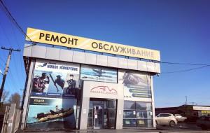 贝加尔湖娱乐-三维潜水中心