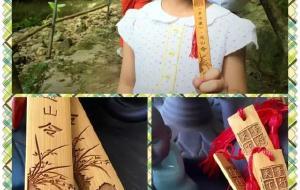 【白沙图片】清凉寨 特色蜡染、藏式押加、竹杠舞、DIY光饼,浓情亲子一日游!
