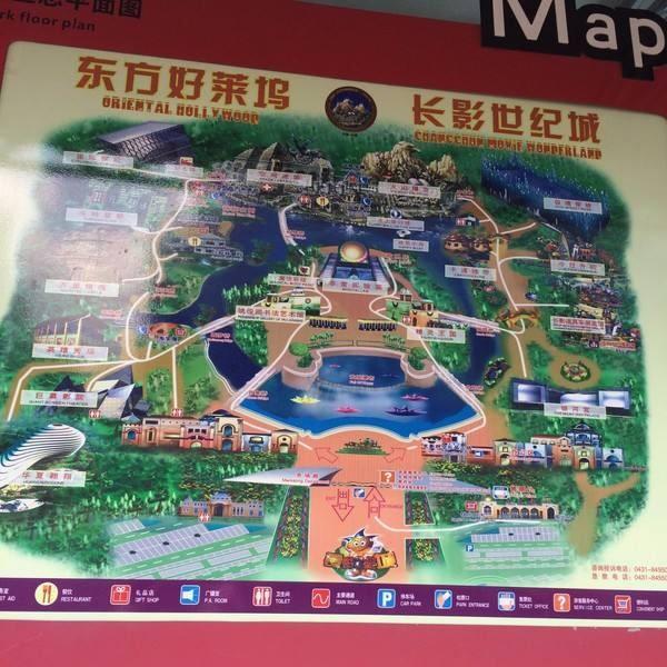 长影世纪城一日游(2018年8月5日)