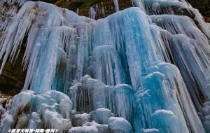 【平武图片】虎牙大峡谷的隆冬