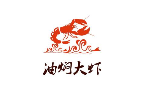 logo logo 标志 设计 图标 480_320
