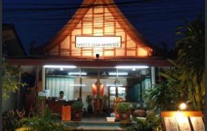 象岛娱乐-Hatta Thai Spa and Wellness Center