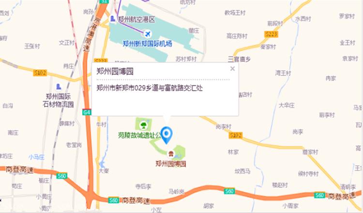 """第十一届中国(郑州)国际园林博览会于9月29日开幕,会期八个月,这也是""""国际郑""""举办的一次历时最长、规模的国际性园林盛会。园博会至今已经举办十届,分别在大连、南京、上海、广州、深圳、厦门、重庆、北京、武汉等城市举办。此次在郑州举办,国际参展城市数量创了历届之最。郑州园博园规划为""""一园三区"""",三区总面积6180亩,包括园博园(园博园A区)、双鹤湖中央公园(园博园B区)、苑陵故城遗址公园(园博园C区),三个园区采取差异化定位,同步规划,同步建设,同步开园,三区总"""