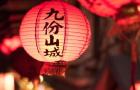 11.1-11.10 预售购 -台北经典文明之旅一日游(野柳+九份+非常瀑布 +非常放天灯)