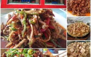 阿里美食-札达川香缘餐厅