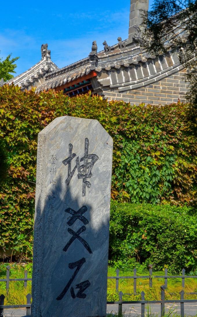 烟台蓬莱阁-7 戏楼 天后宫 胡仙堂 (5a 中国四大名楼之一)