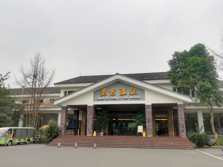 ChengDu Leshan Giant Buddha Tour