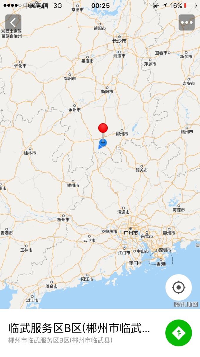 溆浦行政地图全图