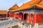 【故宫门票 限时9折】可定当日官网电子票 北京故宫博物馆·《超值套餐大门票+珍宝馆+钟表馆联票》在线购买/无需换票·刷「身份证」快速入院