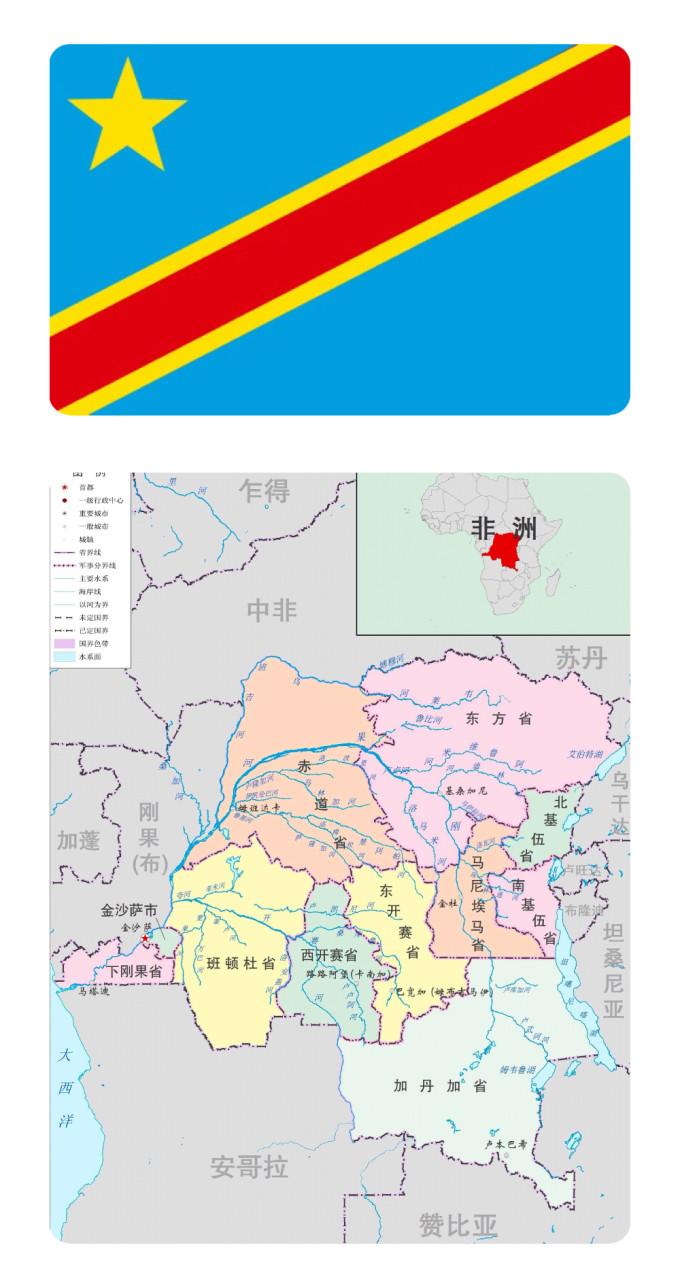 刚果(金)卢本巴希见闻太行别墅镇民水宿图片