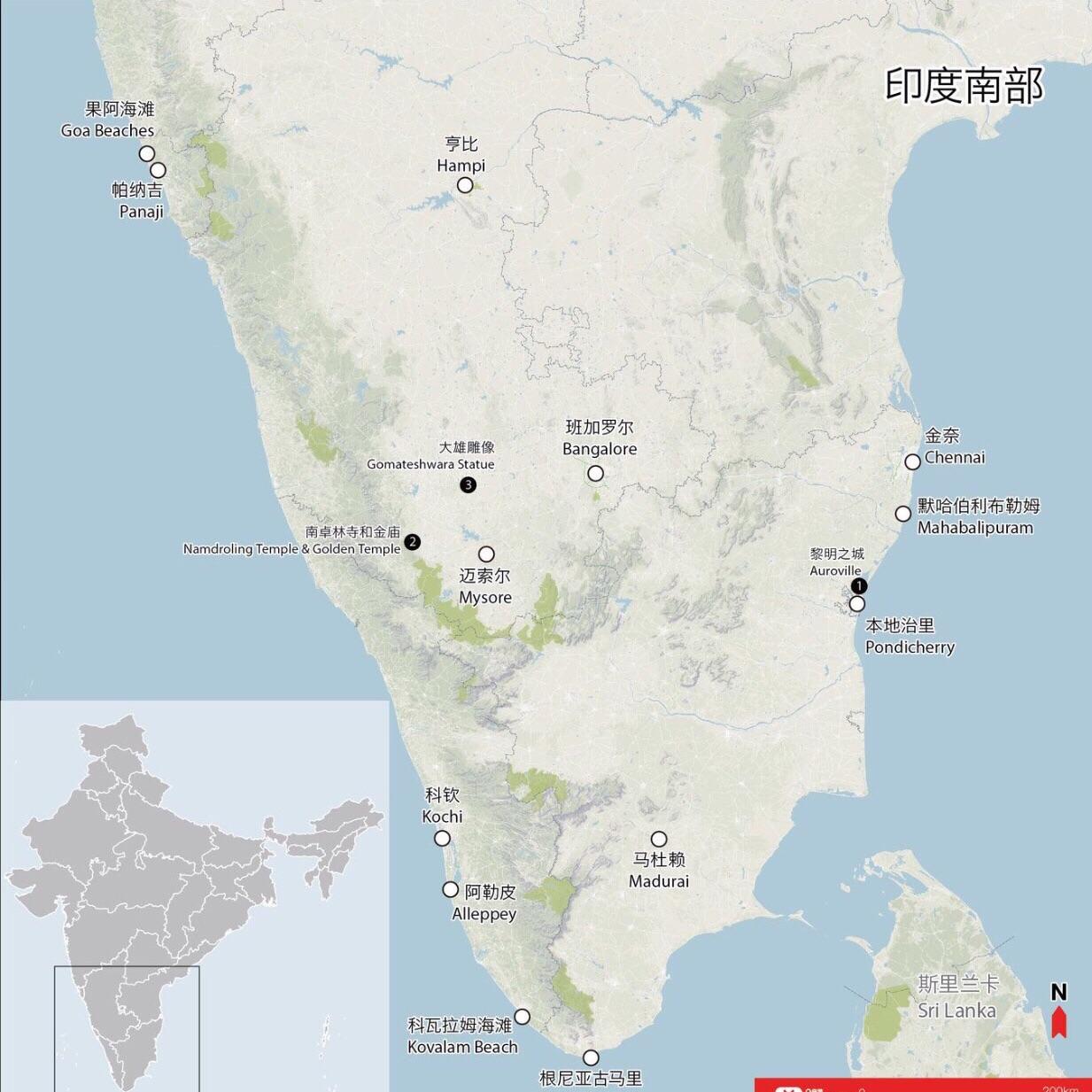2019印度南部v攻略攻略,印度南部自由行攻略,马视频四人游戏通关名将图片