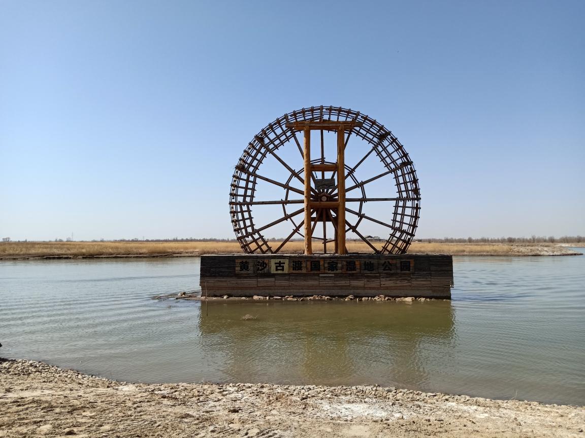 黄河·沙漠·古渡口