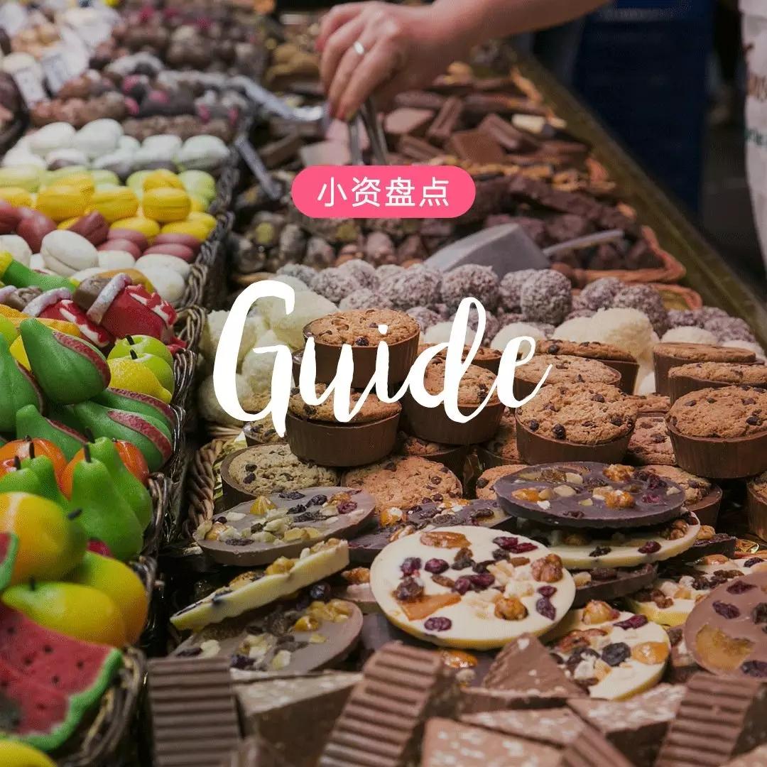 """""""老字号美食""""吃到底,告诉你什么才是正宗的上海味道"""