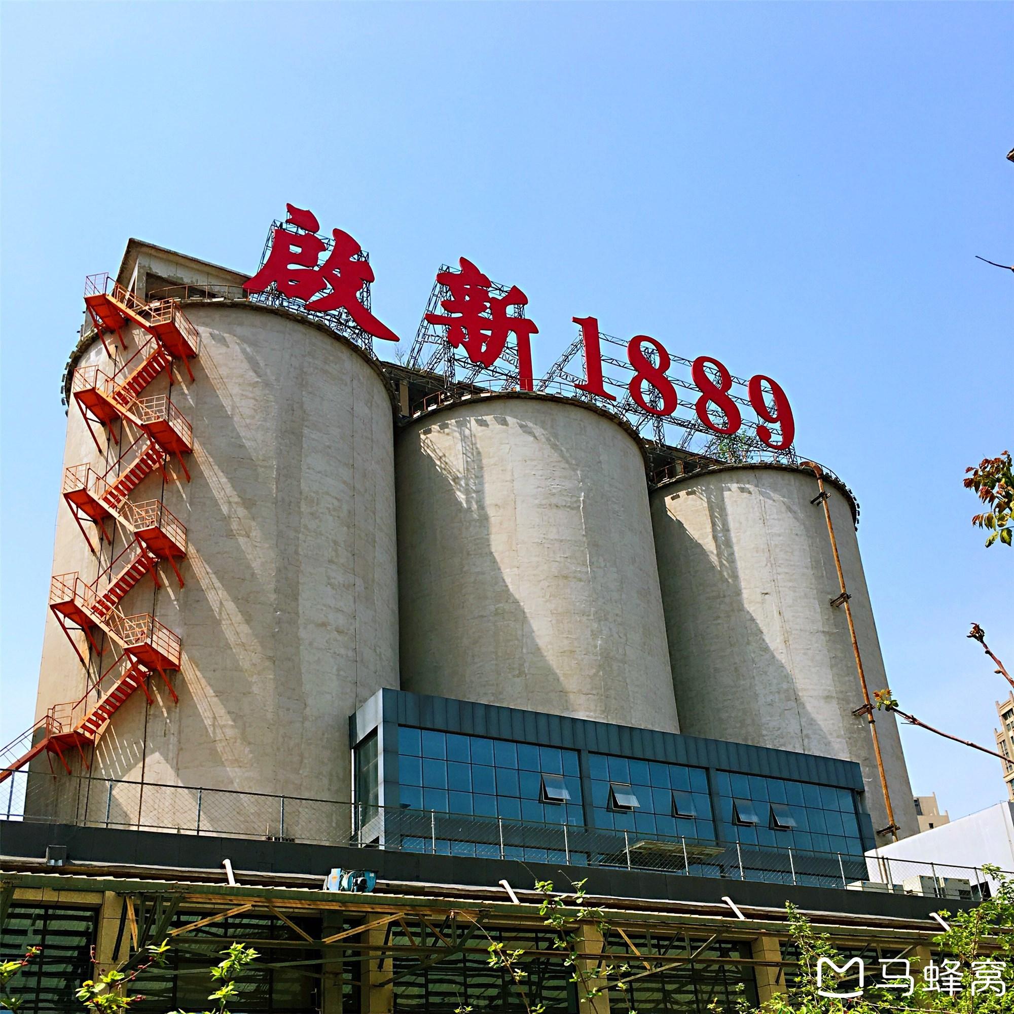 唐山市区游