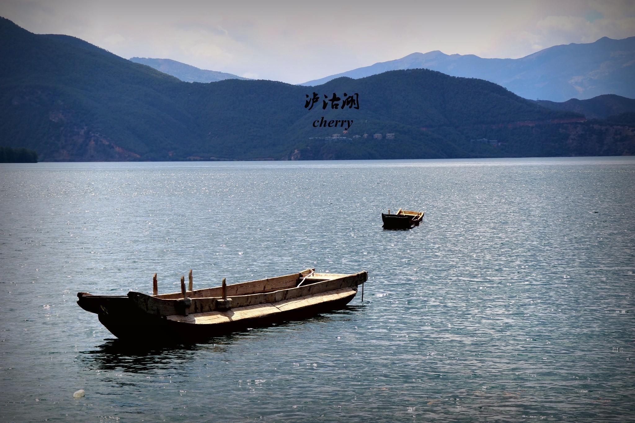 彩云之南—丽江,泸沽湖,大理 新鱼在路上:彩云之南+成都+陕西(海量美景,慢慢走,慢慢看,处处美景,尽收眼帘)