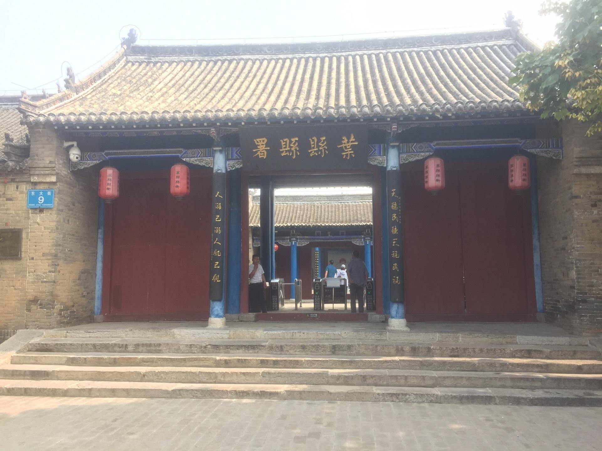 全国仅存的三座古县衙之—叶县县衙图片