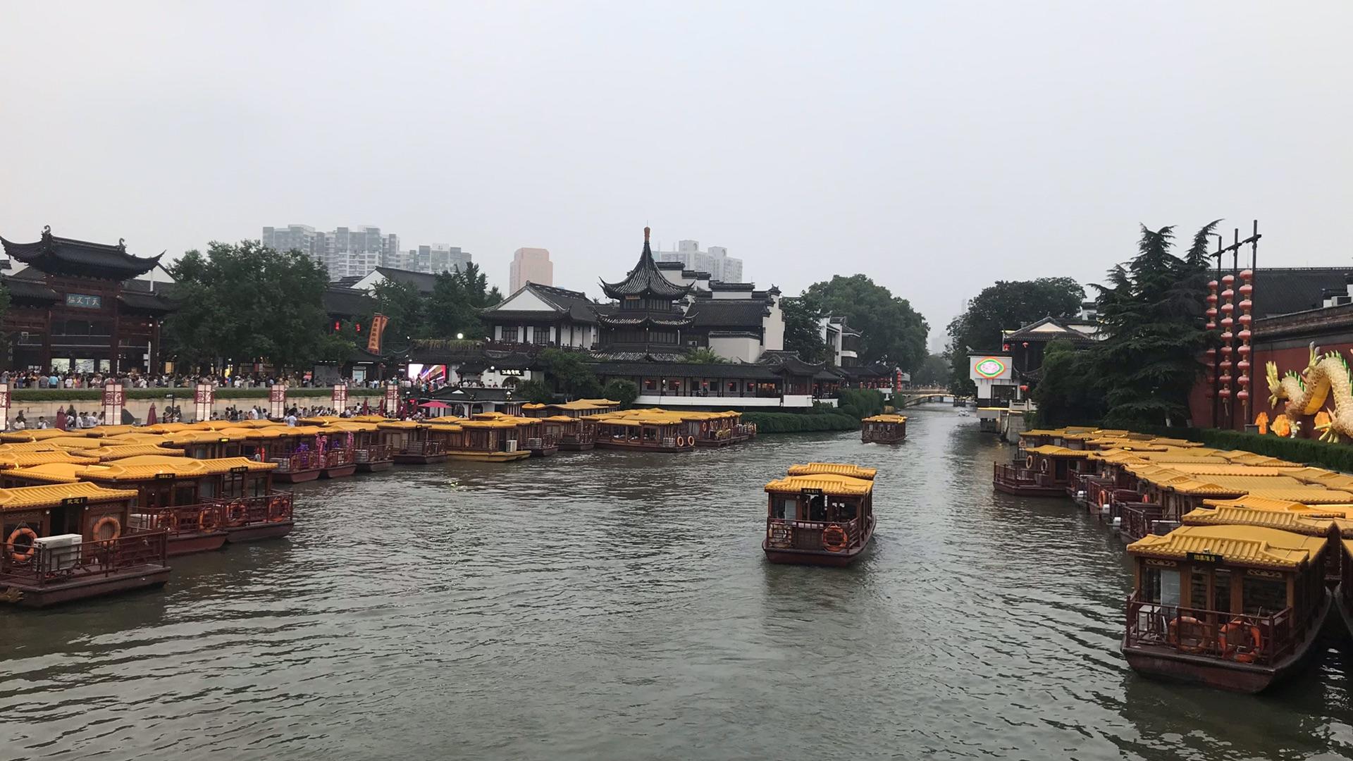 南京实习游记(二)