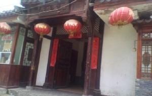 景德镇美食-粗茶淡饭(枫叶小区店)