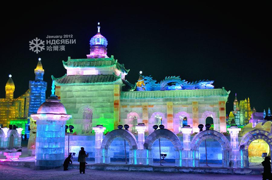去哈尔滨冰雪大世界_哈尔滨冰雪大世界,打算去的你一定要看一看! - 马蜂窝