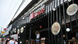 巴厘岛美食-海鲜世界酒楼(Seafood House)
