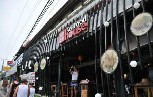 印度尼西亚美食-海鲜世界酒楼