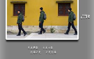 【普陀山图片】牛牛爱旅行 之 普陀心语(在普陀山细细感悟经典佛语)