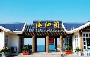 蓬莱娱乐-蓬莱海仙阁游艇俱乐部