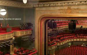 希腊娱乐-国家剧院