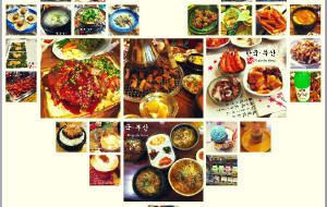 【釜山图片】能吃就是福   吃货在韩国