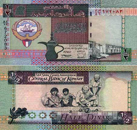 科威特第纳尔_世界上最值钱的钱之:科威特第纳尔 - 马蜂窝