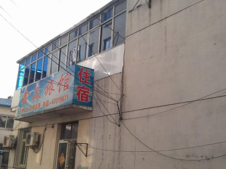 河南省鑫淼远大住宅工业有限公司招聘资料员职位-城际分类